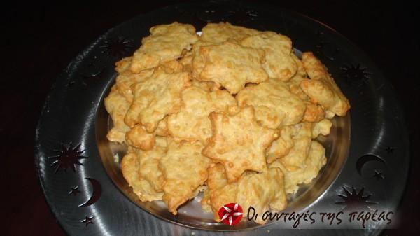 Cheese crackers του Άκη #sintagespareas