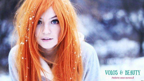 ❤ Как защитить волосы зимой? ❤