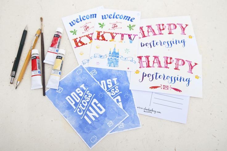 Full set of postcards for postcrossing.