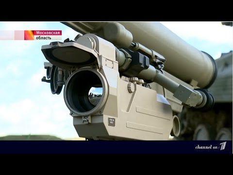 Военное Оружие - YouTube