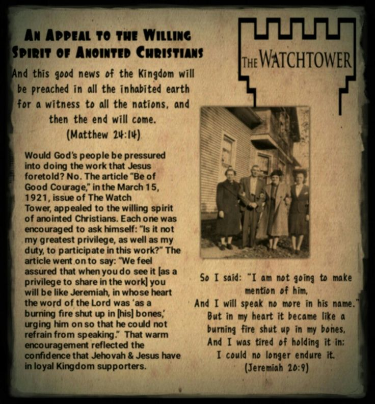 An Appeal to the Willing Spirit of Anointed Christians(Matthew 24:14)(Jeremiah 20:9)