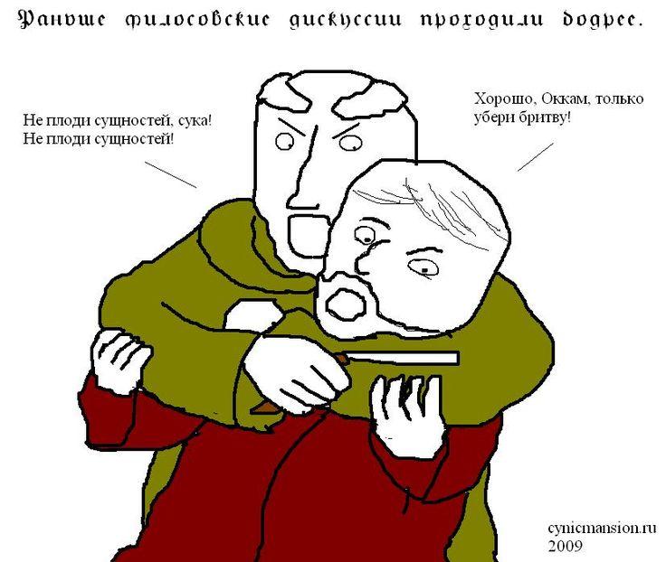 Средневековая философия.