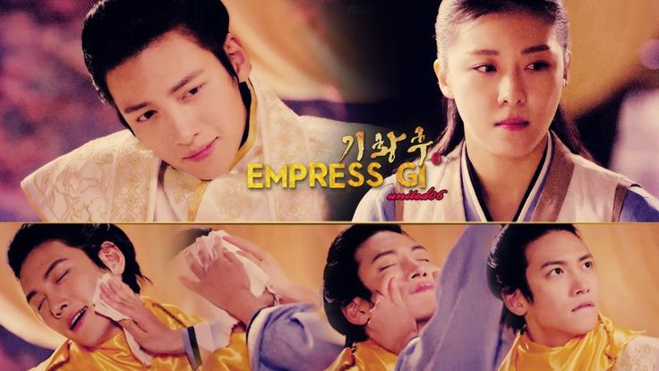 기황후 / Empress Gi