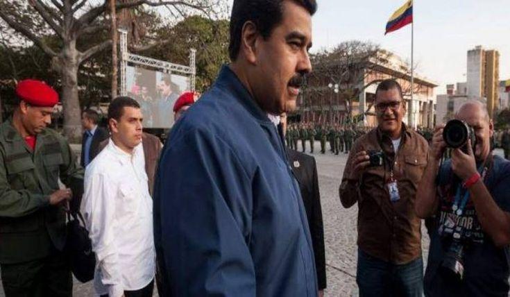 Η XΩΡΑ ΠΡΟΤΥΠΟ ΤΟΥ ΤΣΙΠΡΑ: Η Βενεζουέλα δεν έχει χρήματα να τυπώσει χαρτονομίσματα! ΠΩΣ ΕΦΤΑΣΕ στον πάτο;
