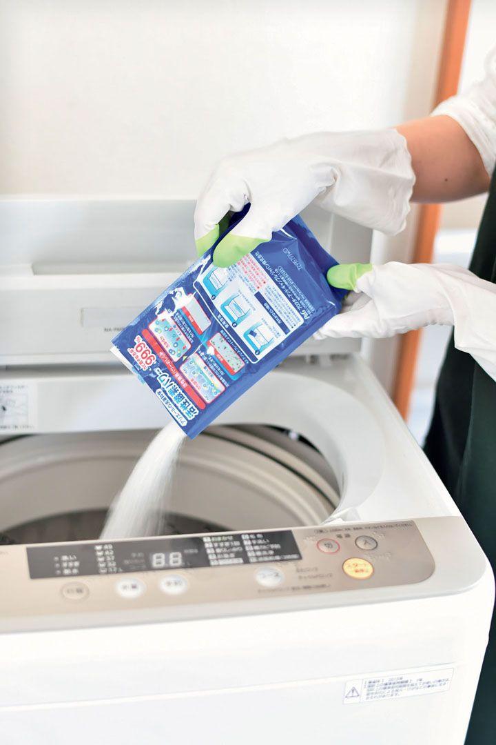 脱いだ服が悪臭とカビの原因に 洗濯槽と浴槽の正しい掃除法 掃除