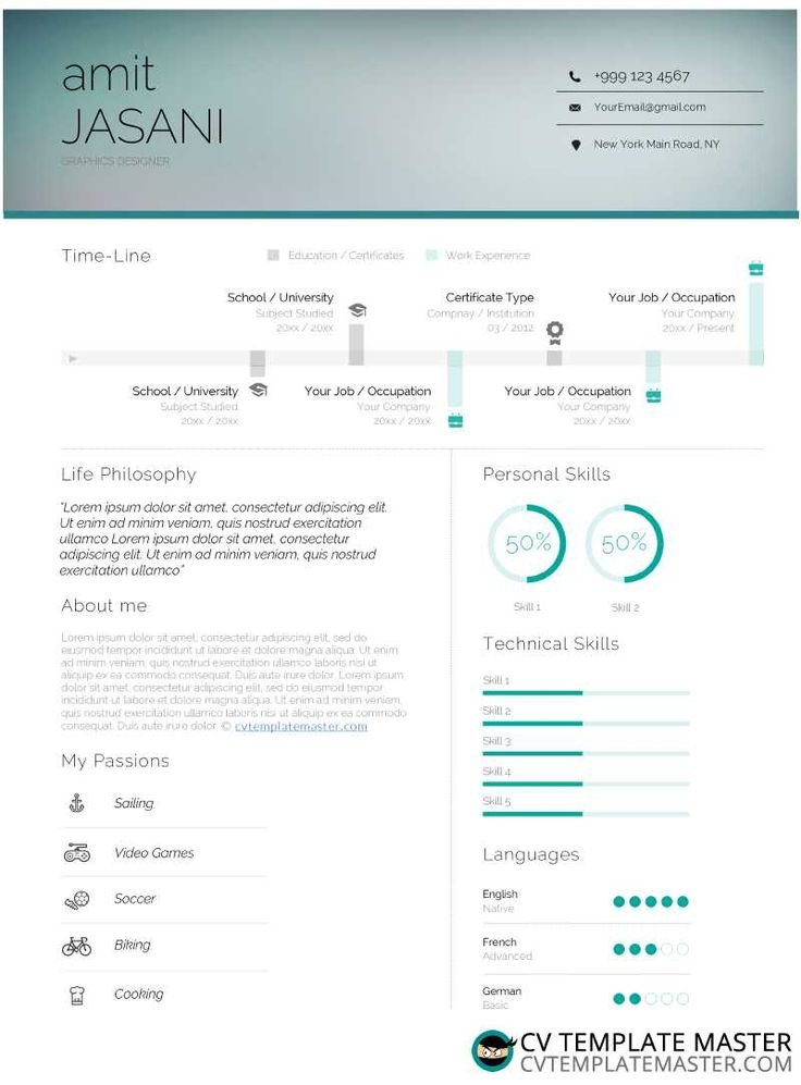Free Download Ms Word Icon Cv Template Cv Template