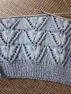 Pattern shell
