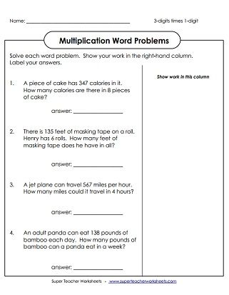 2 Digit By 1 Digit Multiplication Word Problems in 2020 ...