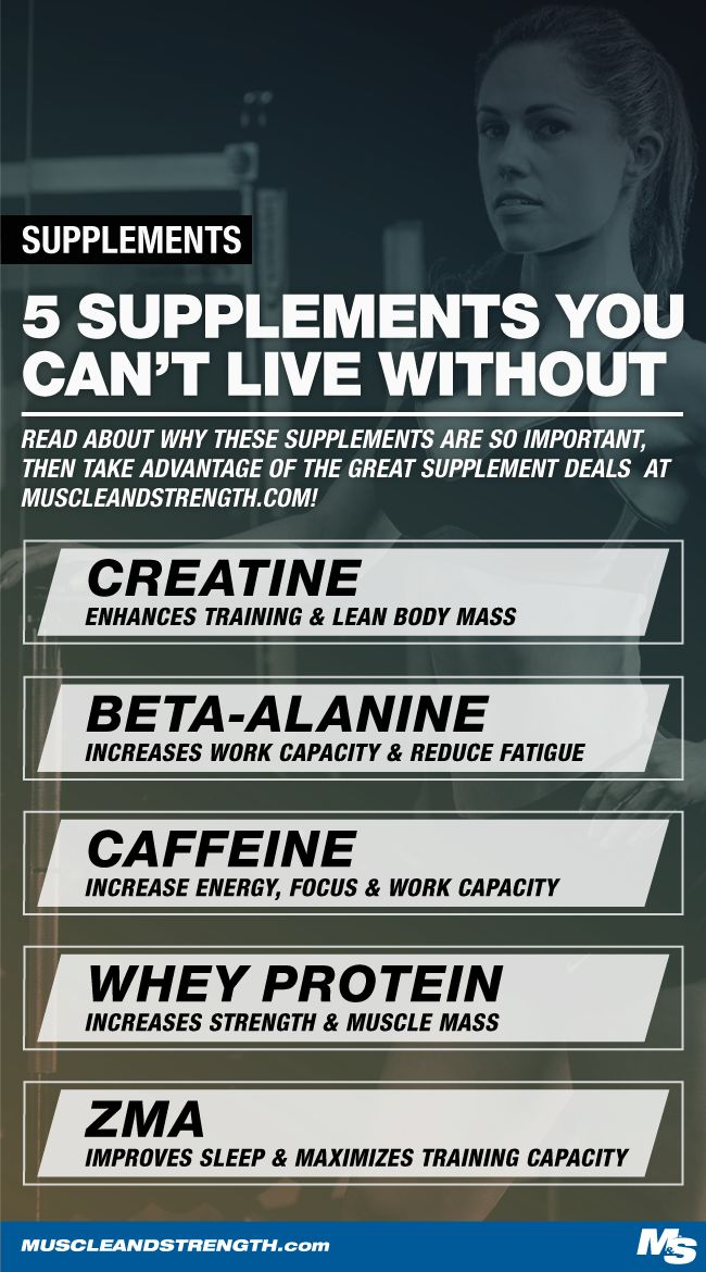 The 5 most important supplements for gains? Learn which supplements you need to be taking and review the science that makes taking them evident.