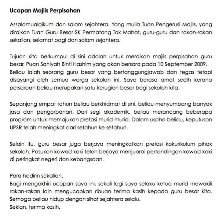 Contoh Karangan Upsr Terbaik Bahasa Melayu In 2020 With Images