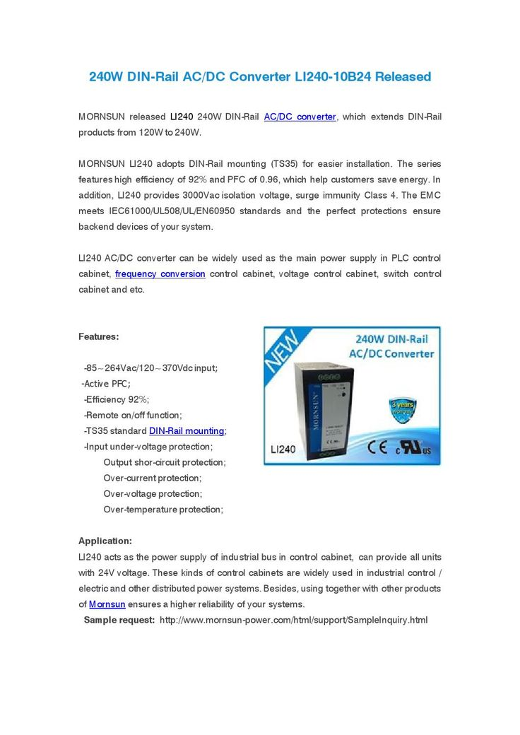 240W DIN-Rail AC/DC Converter LI240-10B24 Released