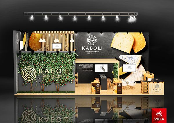 "Exhibition stand for company ""КАБОШ"" at the exhibition"
