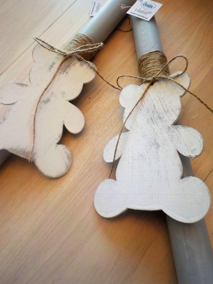 Χοντρό αρωματικό κερί με ξύλινο αρκουδάκι!