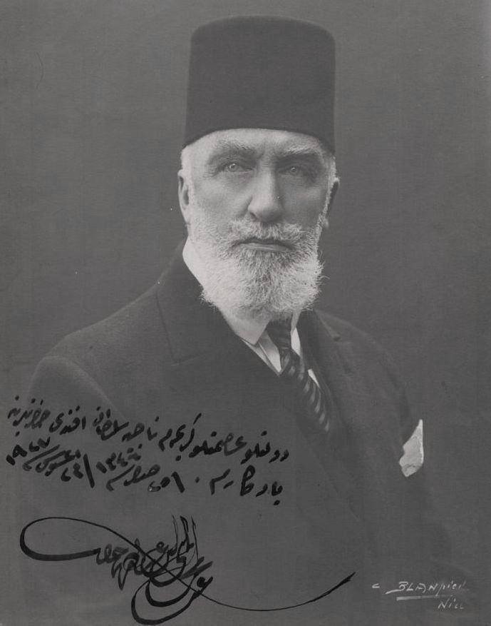 LAST CALIPH ABDULMEJID EFFENDI Son Halife Abdülmecid Efendi (35) | par OTTOMAN IMPERIAL ARCHIVES