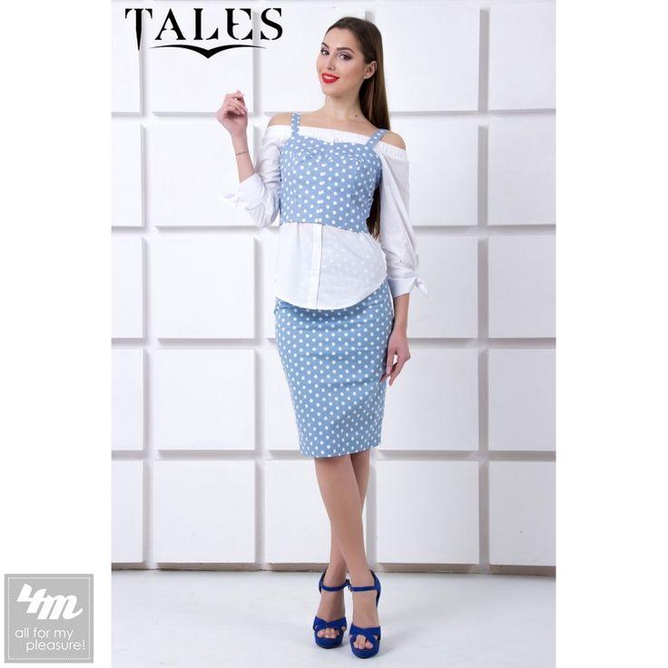 Костюм Tales «Chick с блузкой» (Голубой, белый) http://lnk.al/48nl  Костюм-двойка. Модный топ-бюстье на бретелях из костюмной ткани. По спинке застежка на пуговицы. Классическая юбка средней посадки по талии с застежкой на потайную молнию.  #костюм #костюмы #костюмчик #топ #новинки #одежда #наряд #одеждаУкраина #4m #4m.com.ua