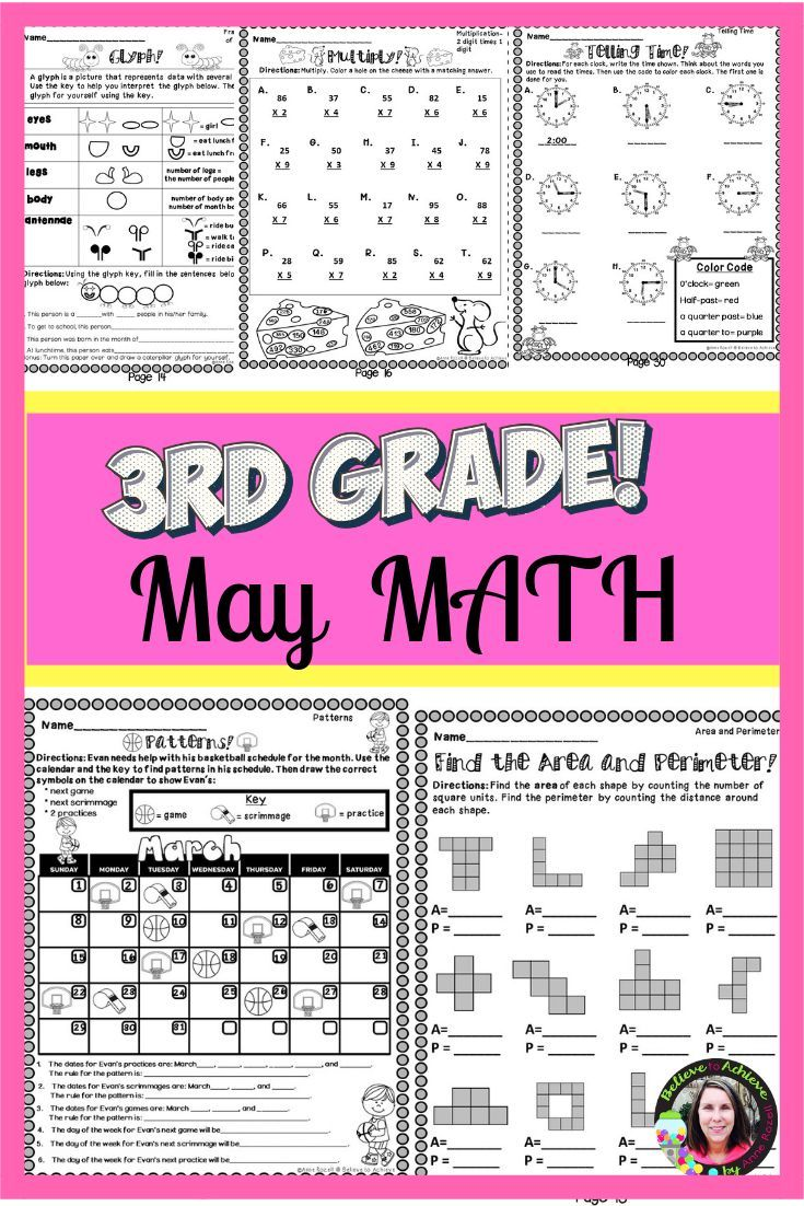 This 3rd Grade Math for May resource has 30 pages of math work plus a bonus  activity which is perfect for May! Great for keeping …   3rd grade math [ 1102 x 735 Pixel ]