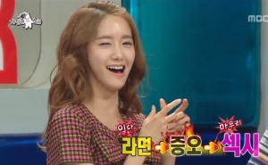 snsd yoona 2013 radio star i got a boy kpop fashion igab