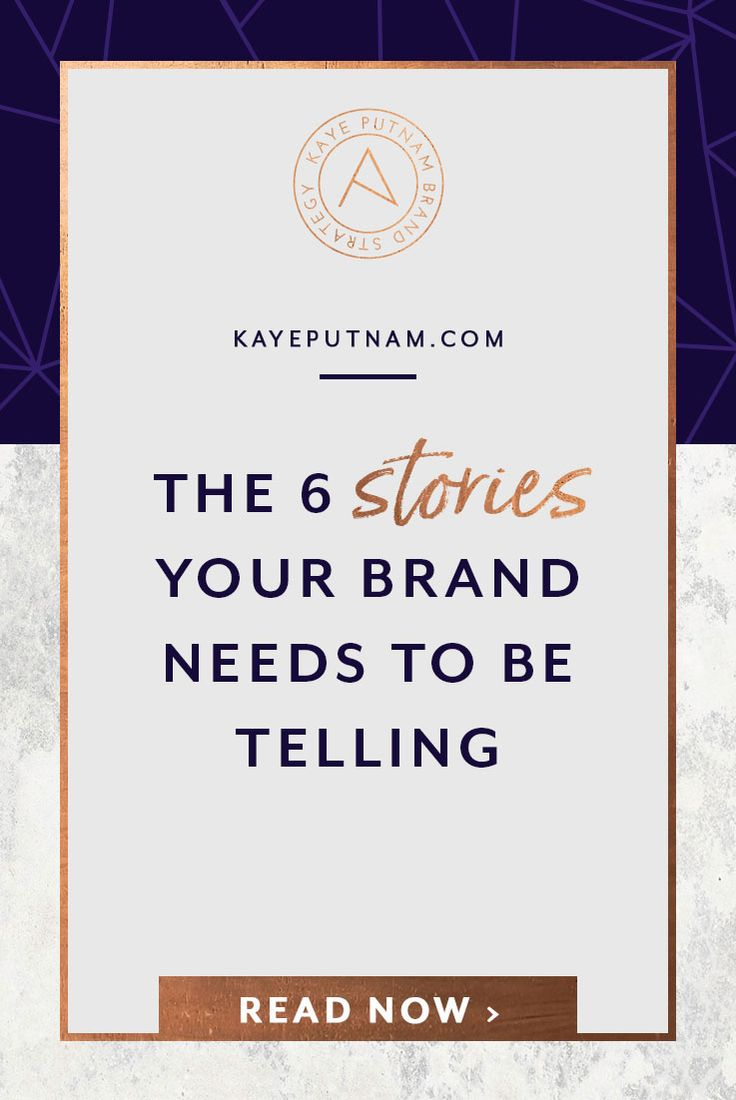 Consumers care more and more about the products they buy, so telling your brand's stories is essential for connecting on an emotional level with your ideal clients. Here are the 6 stories your brand needs to be telling - and how to write them.