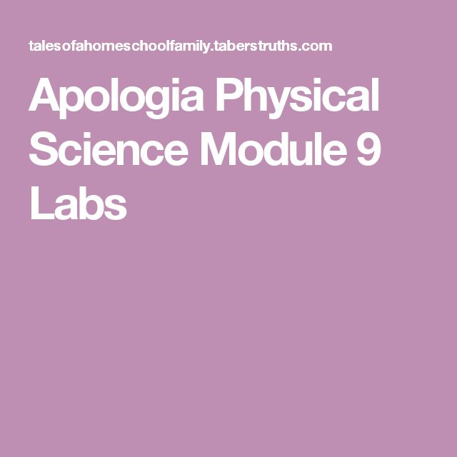 Apologia Physical Science Module 9 Labs