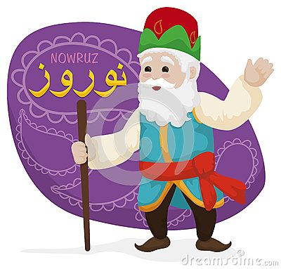 Poster with cute old man called Amu -also Papa or Uncle- Nowruz that appears in the Nowruz celebration -written in Persian- at beginning of springtime.