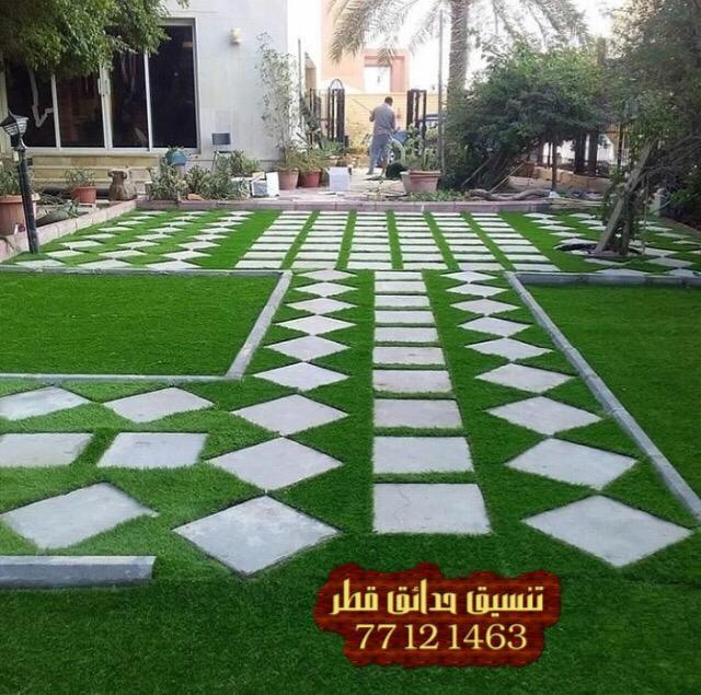 تنسيق حدائق قطر 77121463 عشب صناعي قطر عشب جداري قطر الدوحة الريان الوكرة ام صلال الخور Outdoor Outdoor Decor Instagram