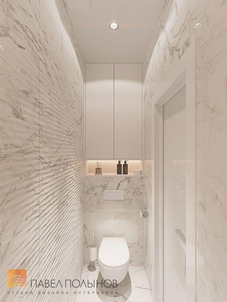 Фото: Интерьер санузла - Интерьер однокомнатной квартиры в современном стиле