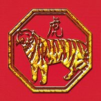Chinese Zodiac - Tiger If you were born in 1962, 1974, 1986, 1998, 2010 you are a Tiger. You are powerful, aggressive and courageous. You can also be rebellious and unpredictable but at the same time protective and sympathetic.