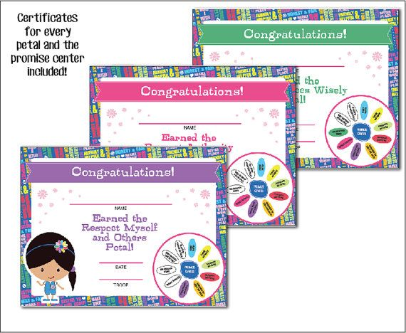 Daisy Girl Scouts Petal Certificates Printable by BellaNoche1