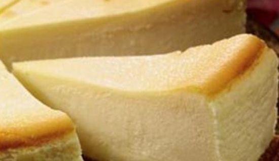 Atkins Crustless Cheesecake