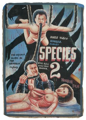 Ghana movie poster