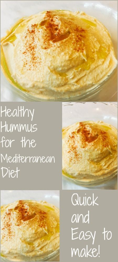 Healthy and Delicious Hummus Recipe for the Mediterranean diet! gluten free and dairy free recipe. Easy Hummus Recipe with Tahini - Traditional Lebanese Hummus Recipe!