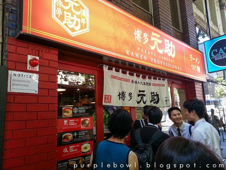 Purple bowl: Hakata Gensuke restaurant review