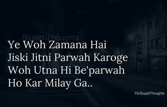 1000 images about hindiiiii on pinterest poetry hindi for Koi 5 vigyapan in hindi