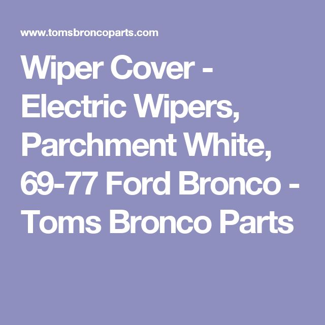 Wiper Cover - Electric Wipers, Parchment White, 69-77 Ford Bronco  - Toms Bronco Parts