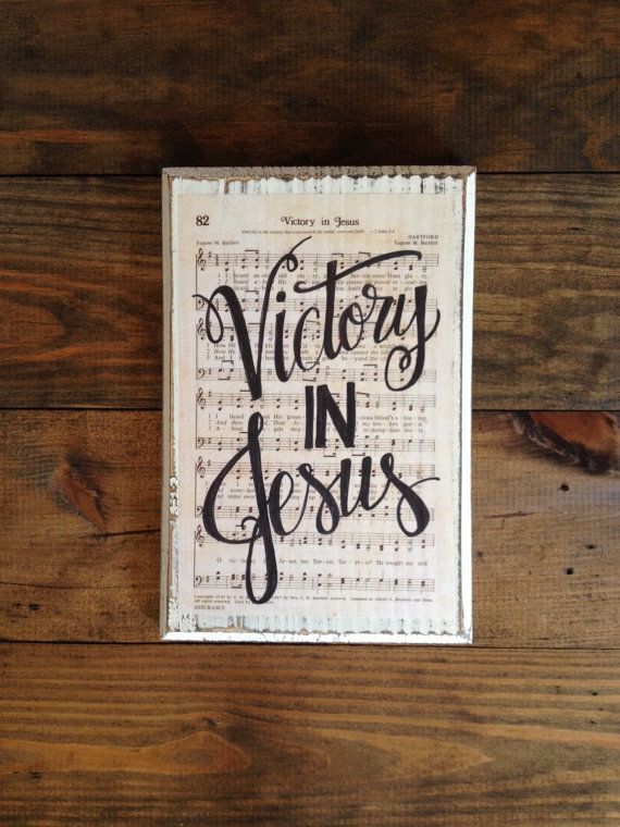 Victory in Jesus - Hymn Board - hand lettered wood sign