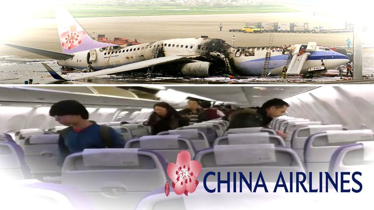 China Airlines Flight 120 was was a regularly scheduled flight from Taiwan Taoyuan International Airport in Taoyuan County, Taiwan to Naha Airport in Okinawa, Japan. But on 20 August 2007 the aircraft caught fire and exploded after landing and taxiing to the gate area at Naha Airport. Four people (three from the aircraft and one ground crew) sustained injuries in the accident.