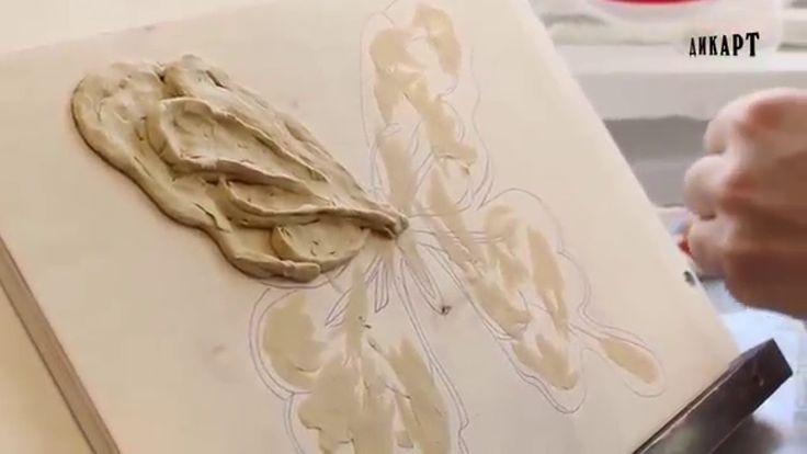"""Гипсовое панно """"Бабочка"""", автор - Вика Михайлова"""