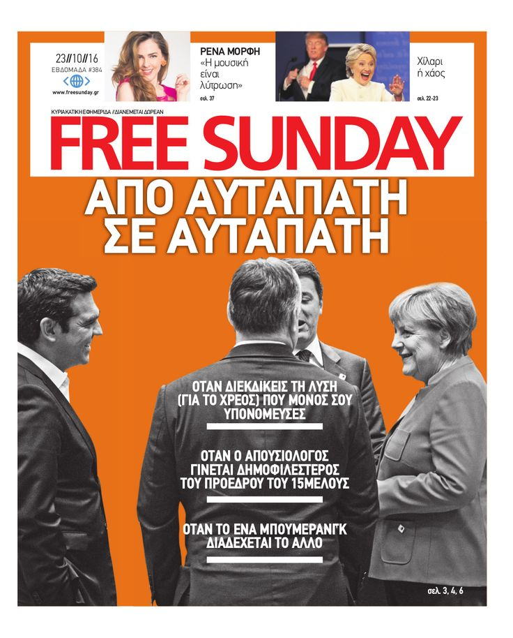 Free Sunday PDF