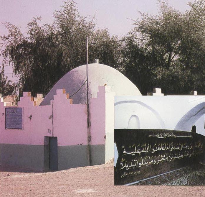 Islam Miracles: Sahaba Hazrat Amir Bin Abi Waqas (R.A)