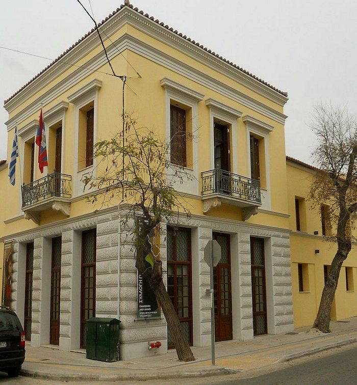 Municipal Gallery of Athens, Greece