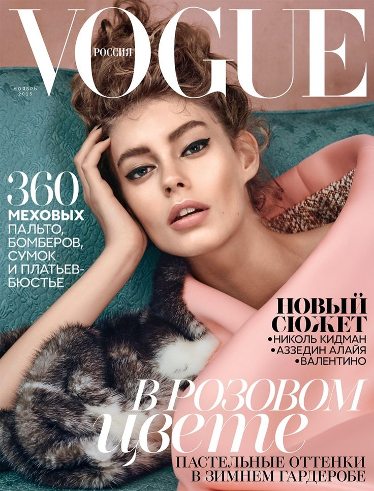 1032 Best VOGUE Magazine : Covers Images On Pinterest