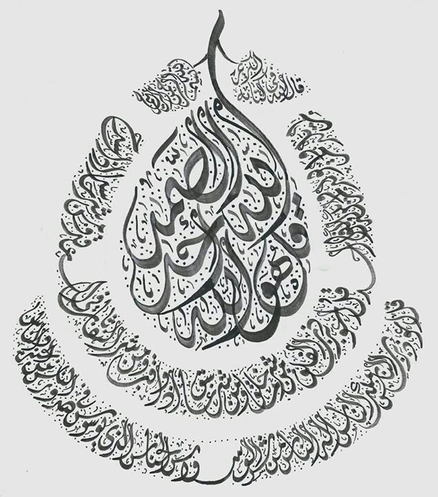 Arabic Art Pinterest Islamic