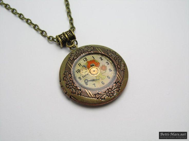 Медальон открывающийся в стиле Стимпанк (Steampunk) с изображением львенка