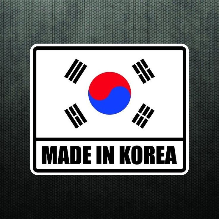 Details About Made In Korea Vinyl Bumper Sticker Decal Kdm