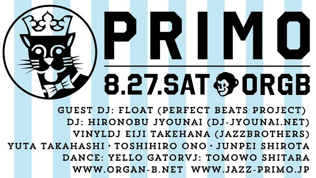 "senses+: 2016.08.27.Sat ""PRIMO"" at Organ Bar"