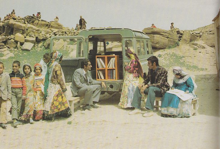 Fun fact to share with Brownies doing the World of Girls program -- Mobile Library  Kordestan, Iran  Vans were used as bookmobiles in the middle east in the 1970s. In 1975, mobile libraries covered 1200 villages. The photo below shows a mobile library van in 1970.