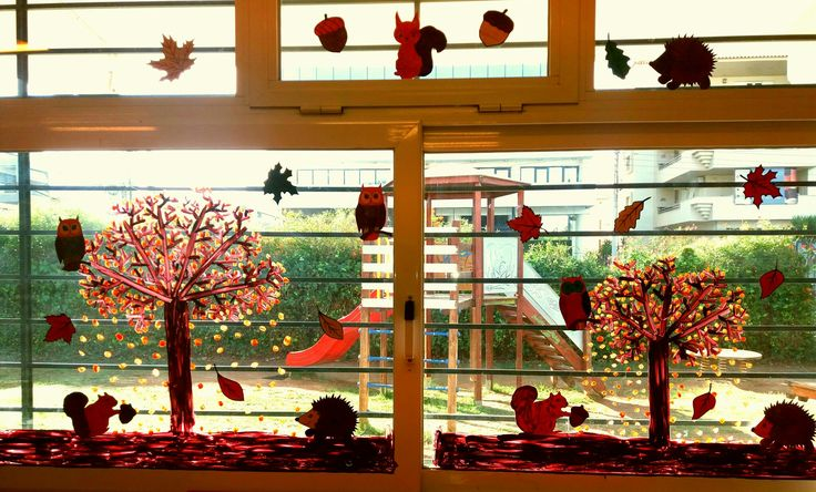 Autumn.  window decoration for the classroom.