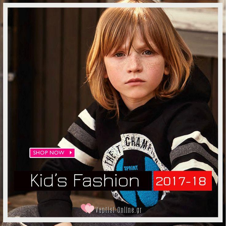 ☁️ Ο καιρός αλλάζει...Δείτε τις παιδικές φόρμες εδώ: http://www.vaptisi-online.gr