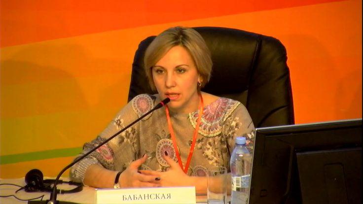 #EDCRUNCH Ural: новые образовательные технологии в вузе – 2017 (27.04.2017)