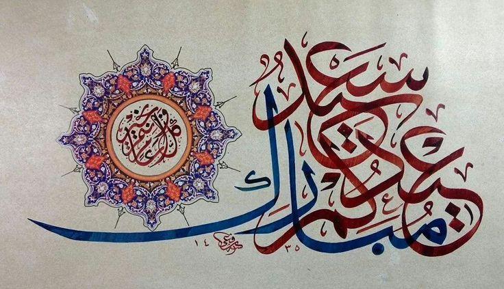 DesertRose...eid Mubarak